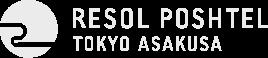 リソルポシュテル東京浅草