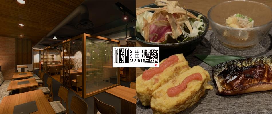 レストラン「獅子丸」